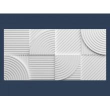 Dekoratīvais Sienas Panelis 3D PD-4 / 4gab